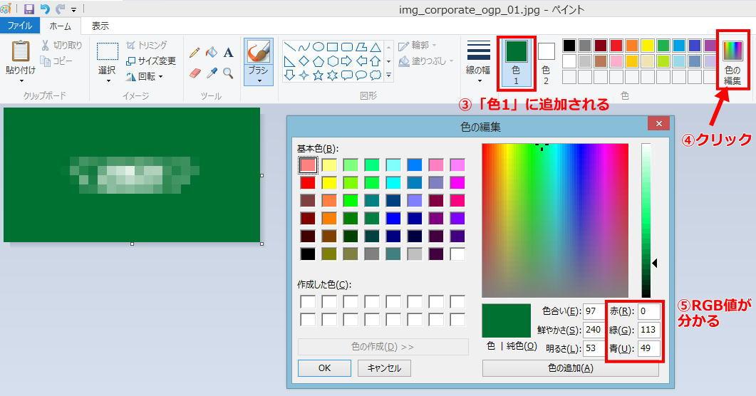 Excel_rgb05_2