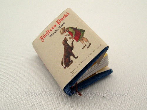 Miniature_book_magdatrott
