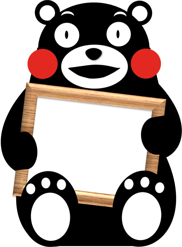 Kumamon_message_board