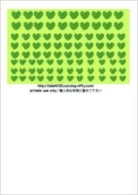 Geranium_pdf_image_front