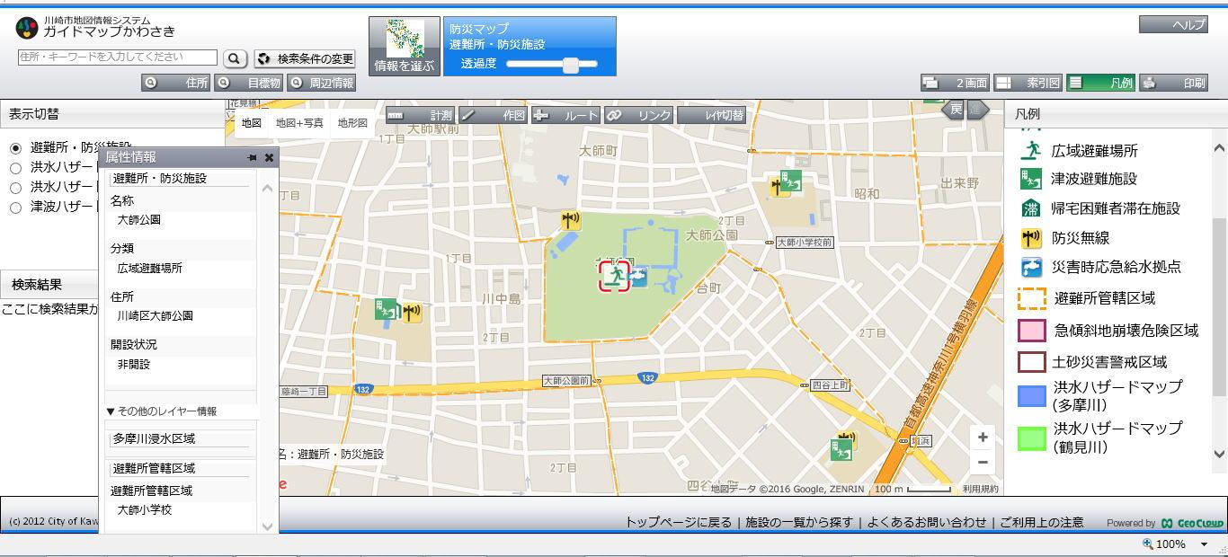 Guidemap_kawasaki