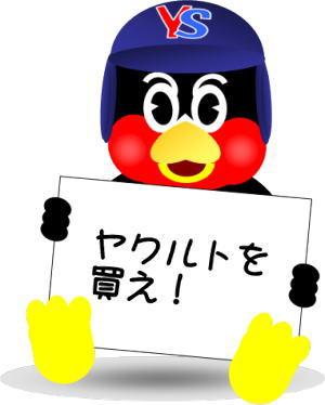Tsubakurou