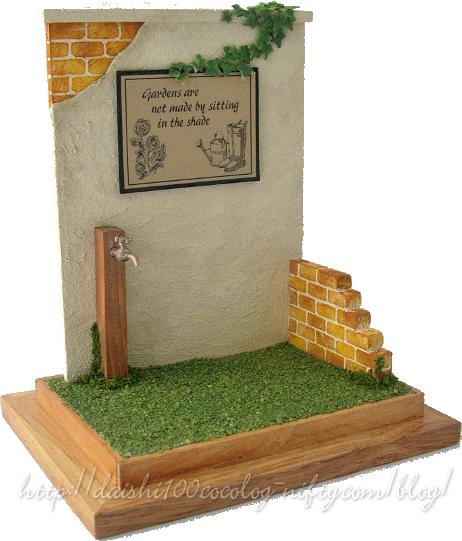 Miniature_garden_display01