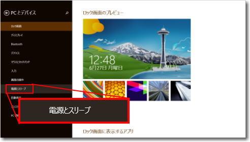 Toshiba_eco02