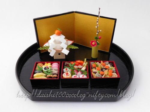 Miniature_osechi05