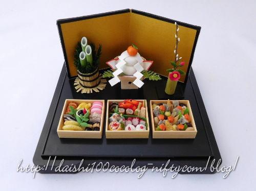 Miniature_osechi06