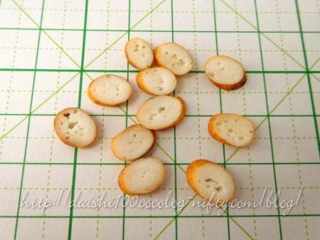 Miniature_baguette