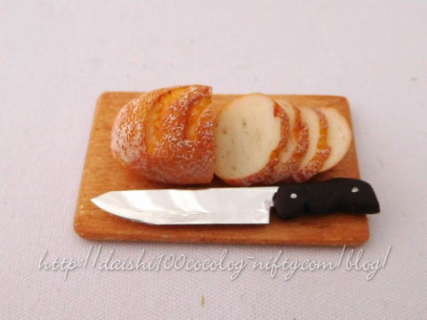 Miniature_sliced_bread