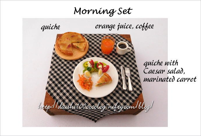 Miniature_quiche_morning_set_e
