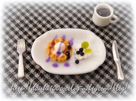 Miniature_waffle