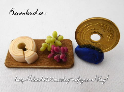 Miniature_baumkuchen_grapes01