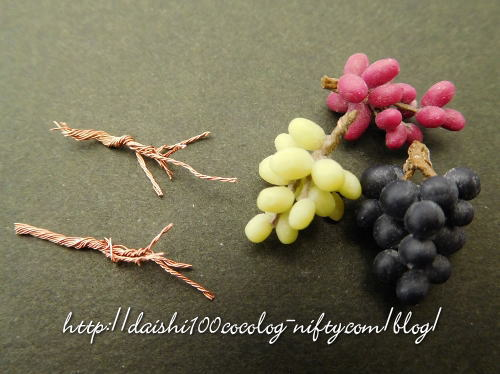 Miniature_baumkuchen_grapes03