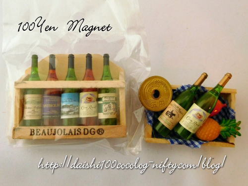 Miniature_wine_and_wine_cooler02