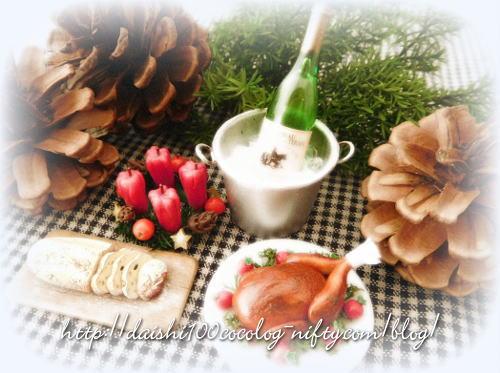 Miniature_weihnachtsessen