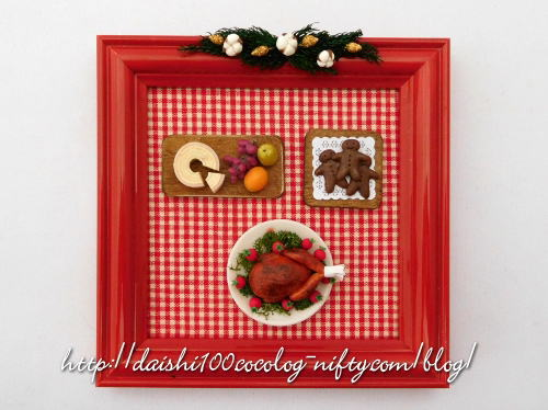 Miniature_food_frame01
