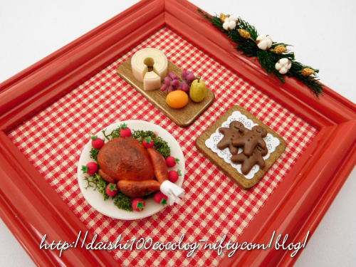 Miniature_food_frame02