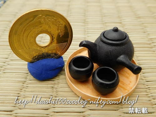 Miniature_tea_set_100yen_shop