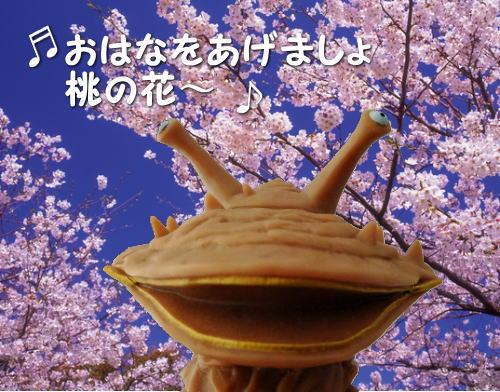 Miniature_wagashi_spring01