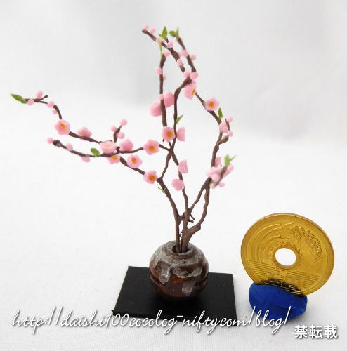 Miniature_wagashi_spring02_momo