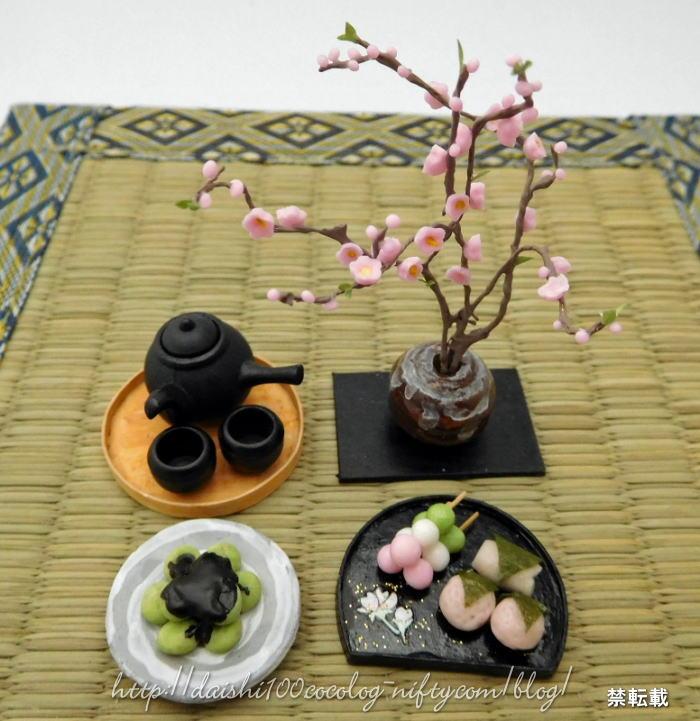 Miniature_wagashi_spring03