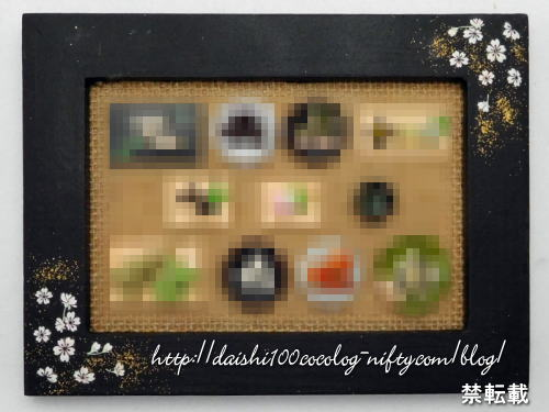 100yen_photo_frame_arrange01
