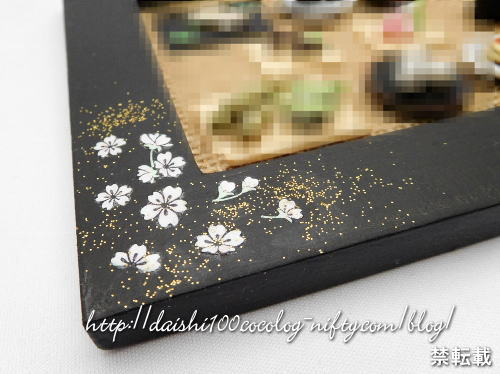 100yen_photo_frame_arrange02