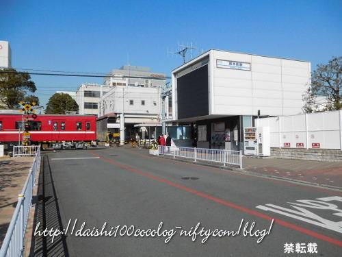 Ajinomoto_kawasaki08_suzukichou