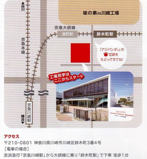 Ajinomoto_kawasaki_access_map