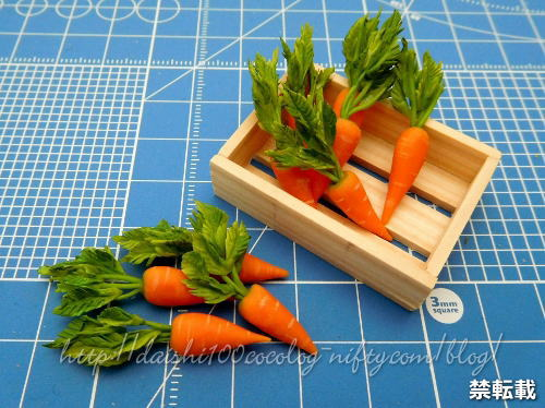 Miniature_carrot01