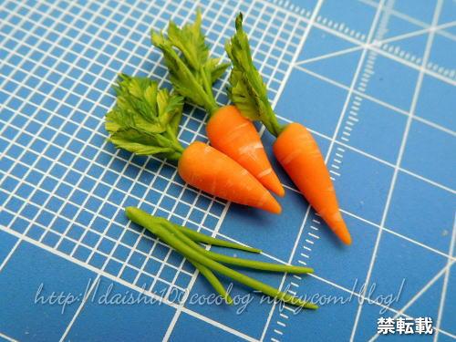Miniature_carrot02