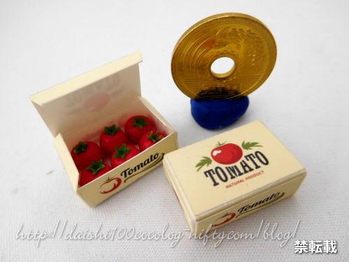 Miniature_tomato