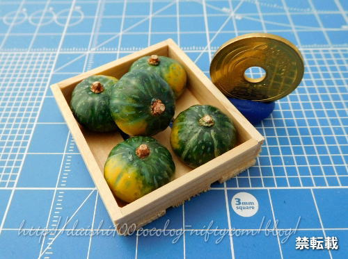 Miniature_pumpkin