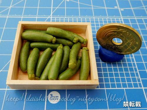 Miniature_zucchini01