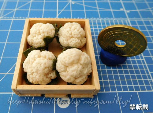 Miniature_cauliflower01
