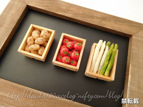 Miniature_vegetable_magnet02