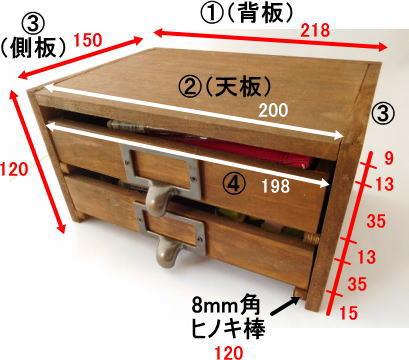 Seria_hikidashi02