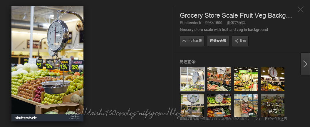 Miniature_grocery_store_scale02
