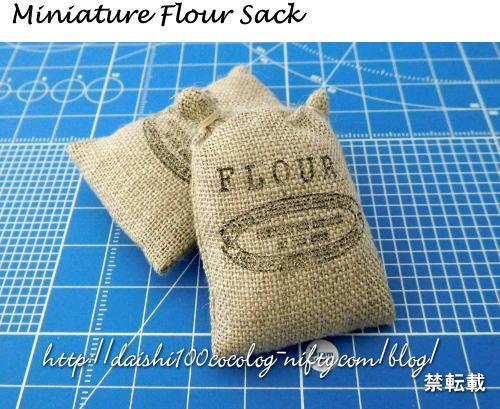 Miniature_flour_sack01