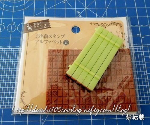 Miniature_flour_sack02