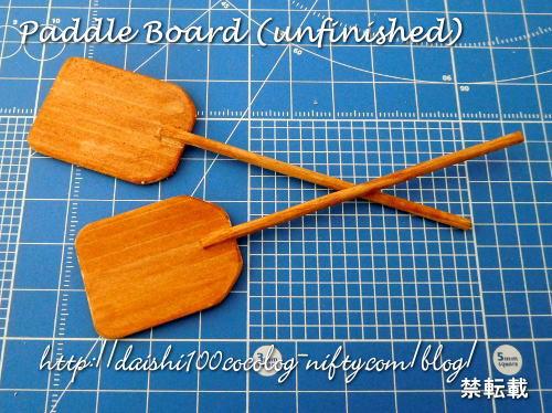 Miniature_paddle_board