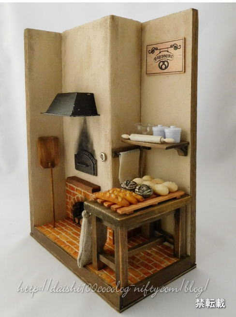 Miniature_ountry_bakery1_09