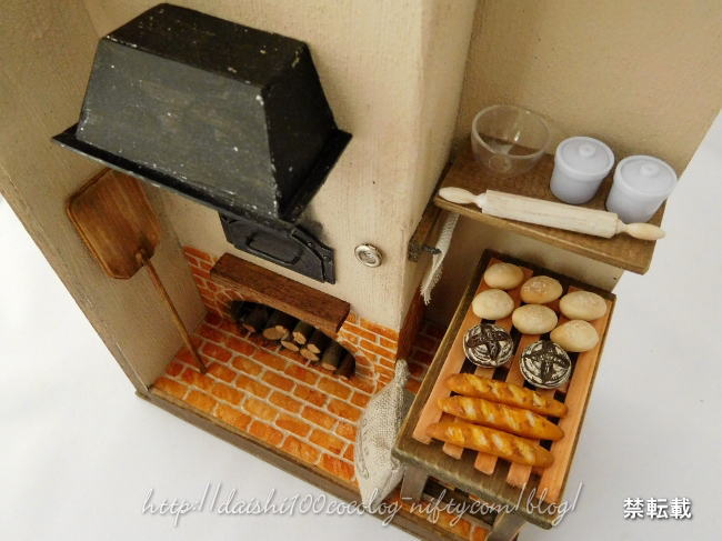 Miniature_ountry_bakery1_11
