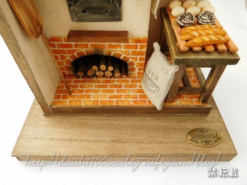 Miniature_ountry_bakery1_13