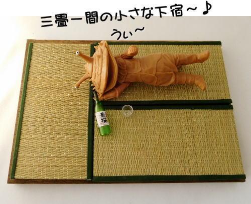 Miniature_tatami_mat05
