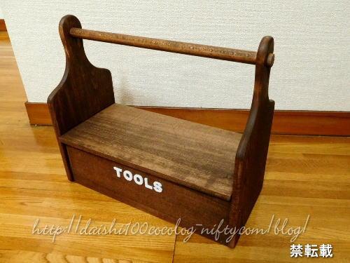 100yen_toolbox01