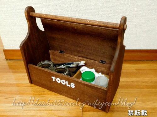 100yen_toolbox02