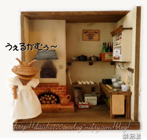 Miniature_ountry_bakery2_05