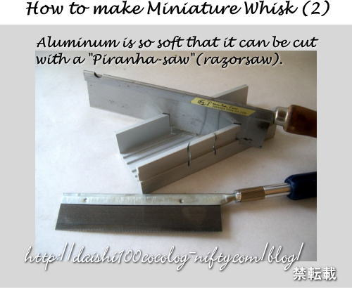 Miniature_whisk02_howto