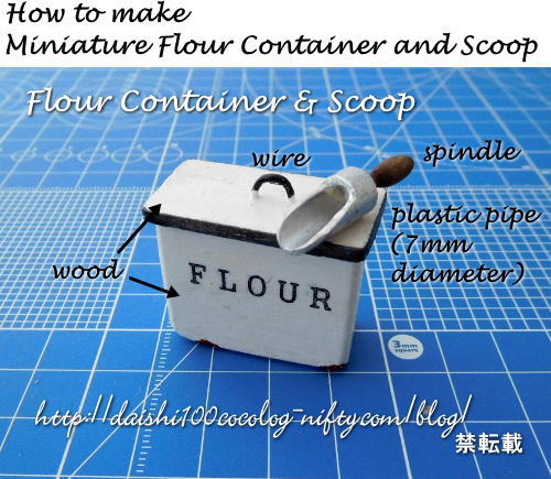 Miniature_four_container_howto