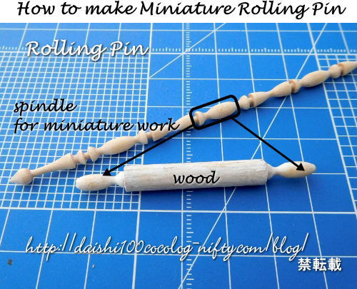 Miniature_roling_pin_howto